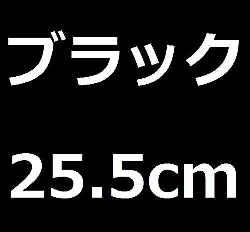 【ヌアージュ モーヴ】 nuage mauve メンズ カジュアル スニーカー デッキ シューズ (ブラック 41 (25.5cm)) あったかい 通気性 つうきせい 防水 歩く あるく ビジネス 仕事 しごと シゴト 通勤 通学 会社 学校 デート 友達