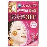 肌美精 超浸透3Dマスク (エイジング保湿) 4枚×3個セット