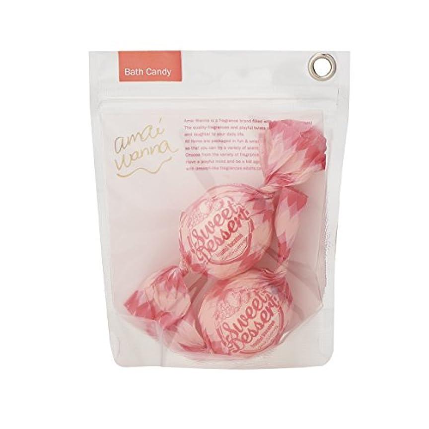 したがって熱望する小包アマイワナ バスキャンディーバッグ 果実のバカンス 35g×2(発泡タイプ入浴料 2回分 南国リゾートのようなハッピートロピカルな香り)