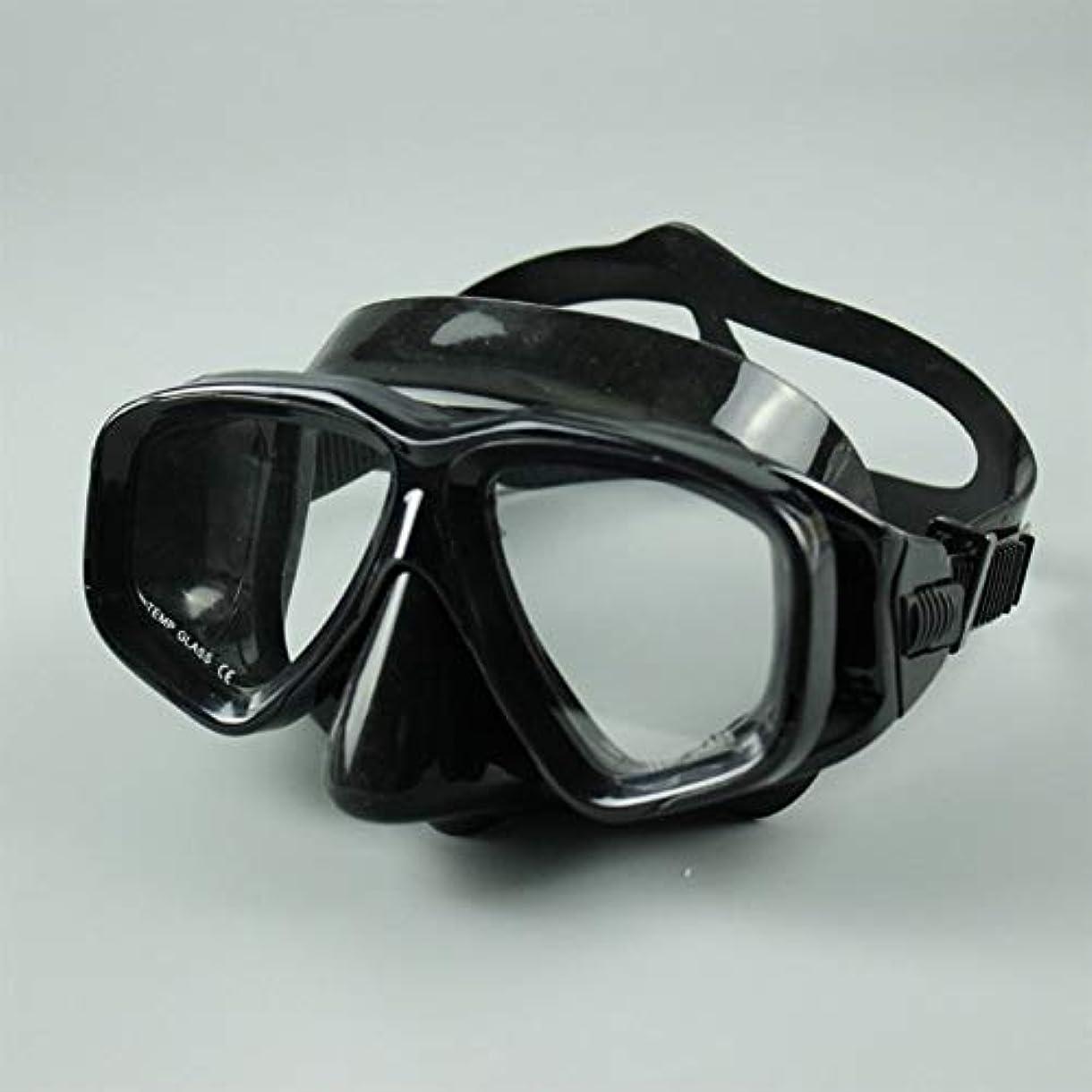 授業料開業医俳句大人の黒いシリコーンの物質的な水泳のダイビングガラスの迷彩マスク g5y9k2i3rw1