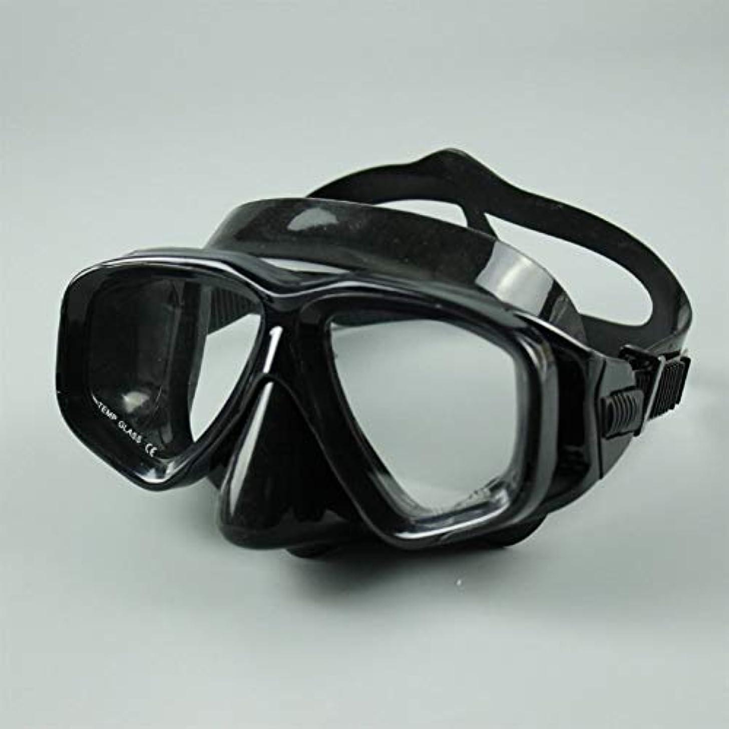 しなやか正当なハーフ大人の黒いシリコーンの物質的な水泳のダイビングガラスの迷彩マスク g5y9k2i3rw1