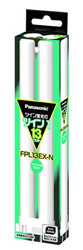 パナソニック コンパクト形蛍光ランプFPL 13W形 昼白色 FPL13EXN 1個