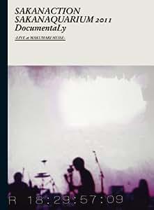 SAKANAQUARIUM 2011 DocumentaLy -LIVE at MAKUHARI  MESSE-(Blu-ray初回限定盤)