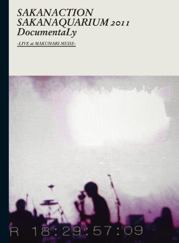 SAKANAQUARIUM 2011 DocumentaLy -LIVE at MAKUHARI  MESSE-(Blu-ray初回限定盤)の詳細を見る