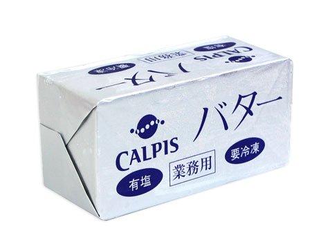 カルピスバター 有塩 450g / カルピス株式会社