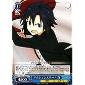 ヴァイスシュヴァルツ 【アクションスター! 真】【U】 IMS21-069-U ≪アニメ アイドルマスター≫