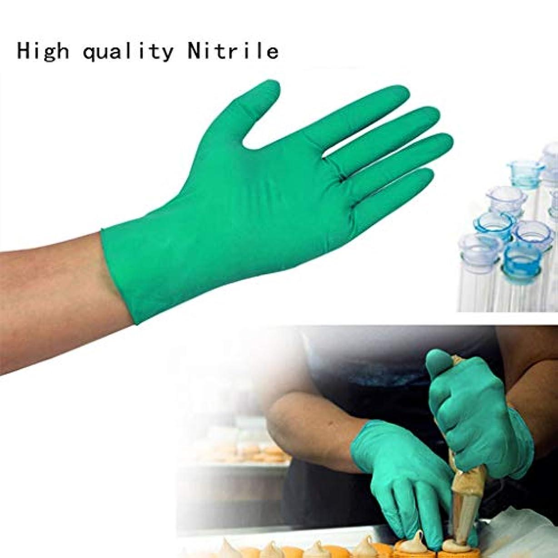 駅未知のグラスMittsニトリル手袋、パウダーフリー、ラテックスゴムフリー、使い捨て手袋 - 非滅菌、食品安全、医療用グレード、100PSの便利なディスペンサーパック、(追加強度)(S-L) (サイズ さいず : M m)
