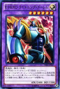 遊戯王カード 【E-HERO ライトニング・ゴーレム】 DE02-JP047-R ≪デュエリストエディション2≫