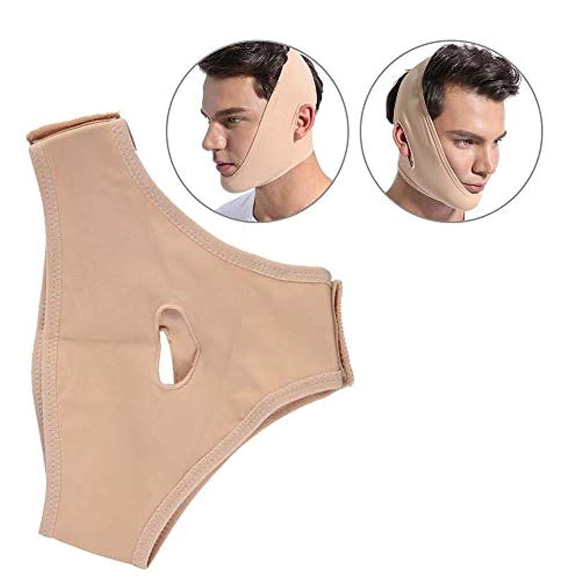 マーケティングステッチ戻る顔の輪郭を改善するVフェイス美容包帯、フェイスリフト用フェイスマスク、輪郭の改善、二重あごおよび脂肪蓄積(L)
