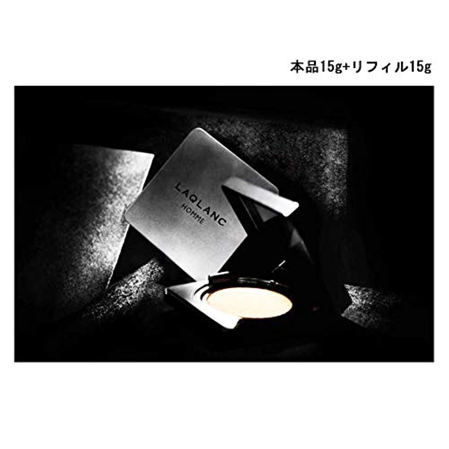 グレートバリアリーフ失敗長老(Laqlanc)大人気 10秒完成 ナチュラル 肌色アップ 紫外線遮断 ホワイトニング 男性 エアクッション 15g +リフィル 15g [海外配送品] [並行輸入品]