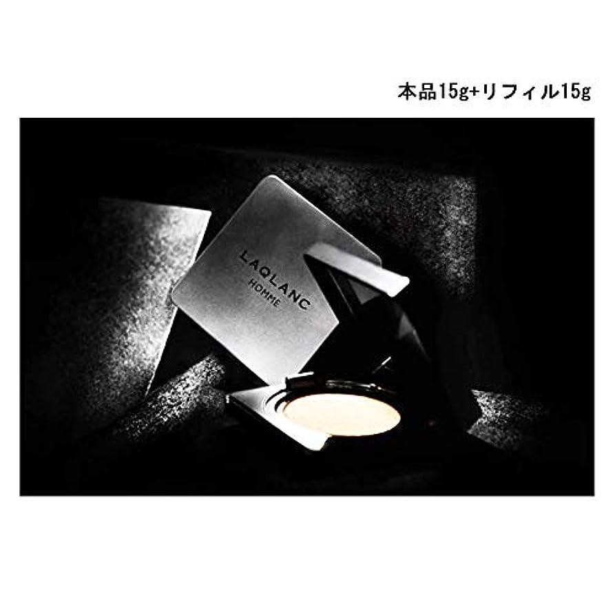 宅配便花輪だらしない(Laqlanc)大人気 10秒完成 ナチュラル 肌色アップ 紫外線遮断 ホワイトニング 男性 エアクッション 15g +リフィル 15g [海外配送品] [並行輸入品]