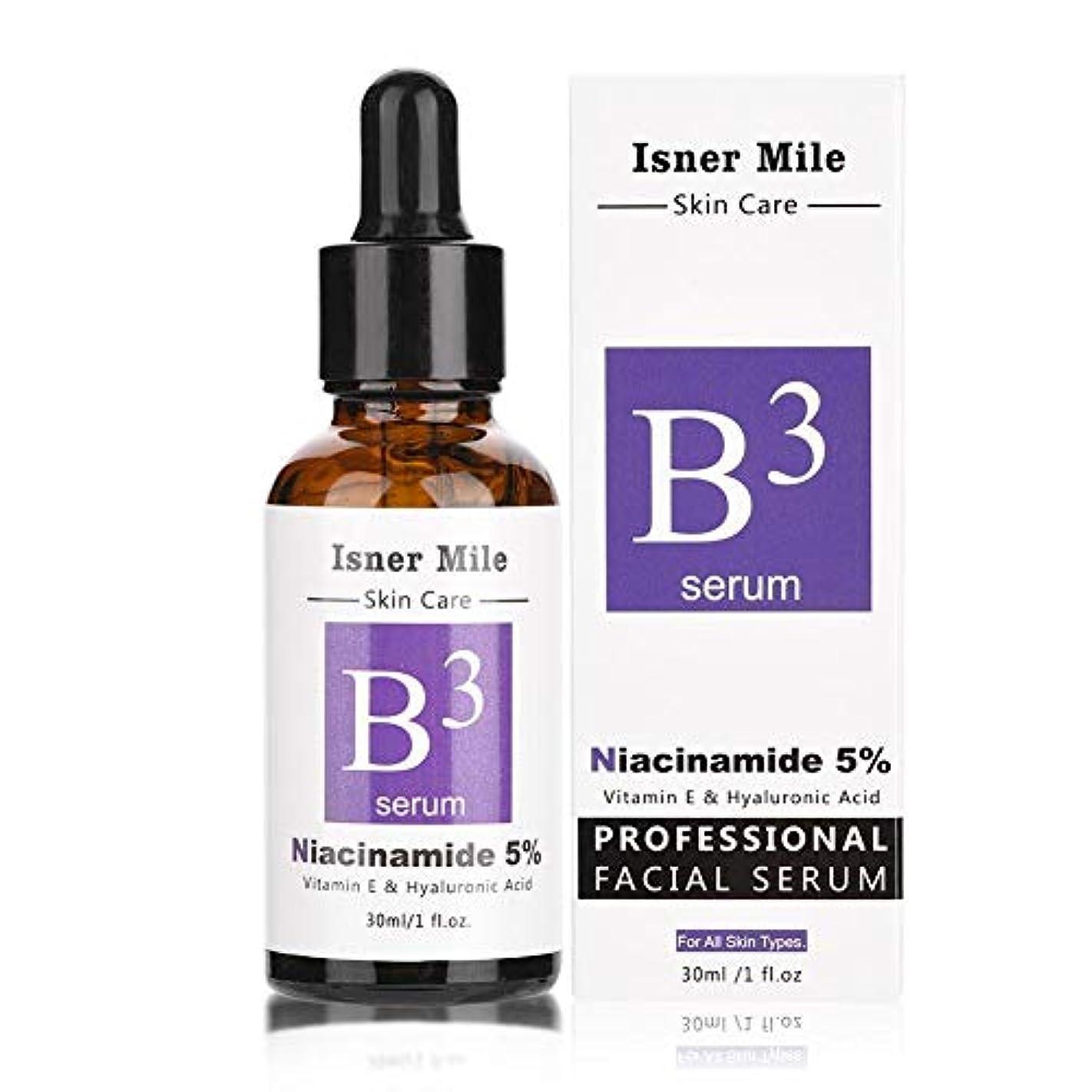 ストレスの多い腸石鹸SemmeビタミンEとヒアルロン酸の顔の血清、保湿引き締めアンチリンクルダークスポットコレクターは、色素沈着過剰コラーゲン血清30mlを減らす
