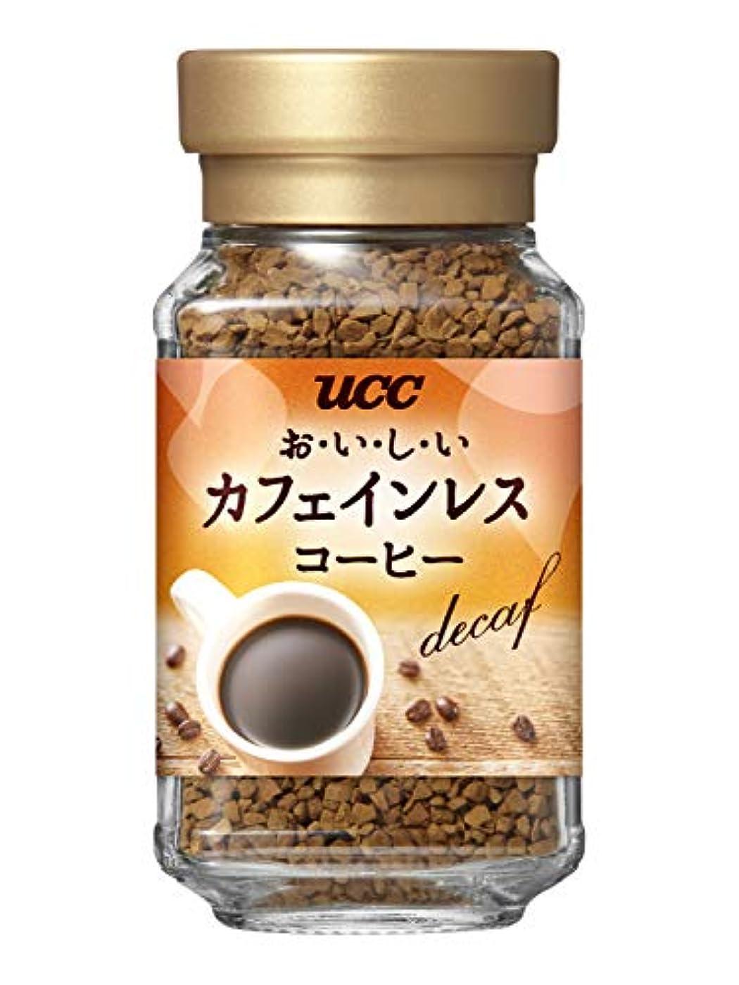 バーゲン葉発言するUCC おいしいカフェインレスコーヒー インスタントコーヒー 45g ノンカフェイン