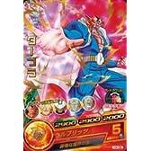 ドラゴンボールヒーローズ 第4弾 ダーブラ 【レア】 No.4-026