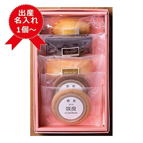 1個から名入れOK 奈良MAHOROBA 焼き菓子詰合せ NMA-10