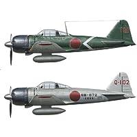 ハセガワ 1/72 日本海軍 三菱 A6M3 零式艦上戦闘機 22/32型 ラバウル コンボ プラモデル 02077