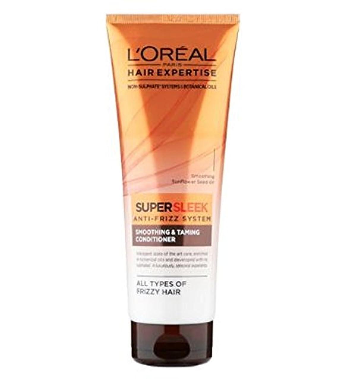その結果憂慮すべき引き金L'Oreall Hair Expertise SuperSleek Conditioner 250ml - L'Oreall髪の専門知識Supersleekコンディショナー250ミリリットル (L'Oreal) [並行輸入品]