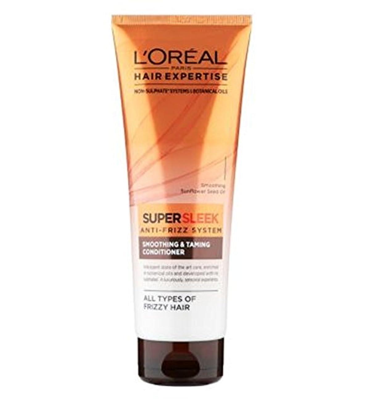 L'Oreall髪の専門知識Supersleekコンディショナー250ミリリットル (L'Oreal) (x2) - L'Oreall Hair Expertise SuperSleek Conditioner 250ml...