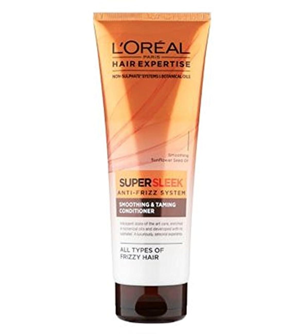 眠るコロニー現象L'Oreall Hair Expertise SuperSleek Conditioner 250ml - L'Oreall髪の専門知識Supersleekコンディショナー250ミリリットル (L'Oreal) [並行輸入品]