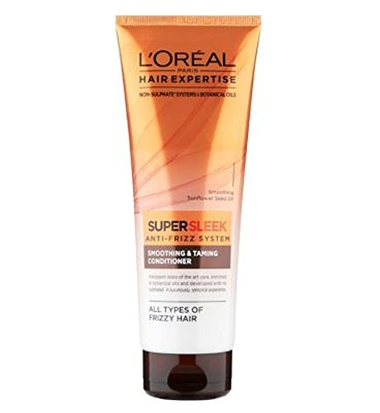 めったに自治不名誉L'Oreall Hair Expertise SuperSleek Conditioner 250ml - L'Oreall髪の専門知識Supersleekコンディショナー250ミリリットル (L'Oreal) [並行輸入品]