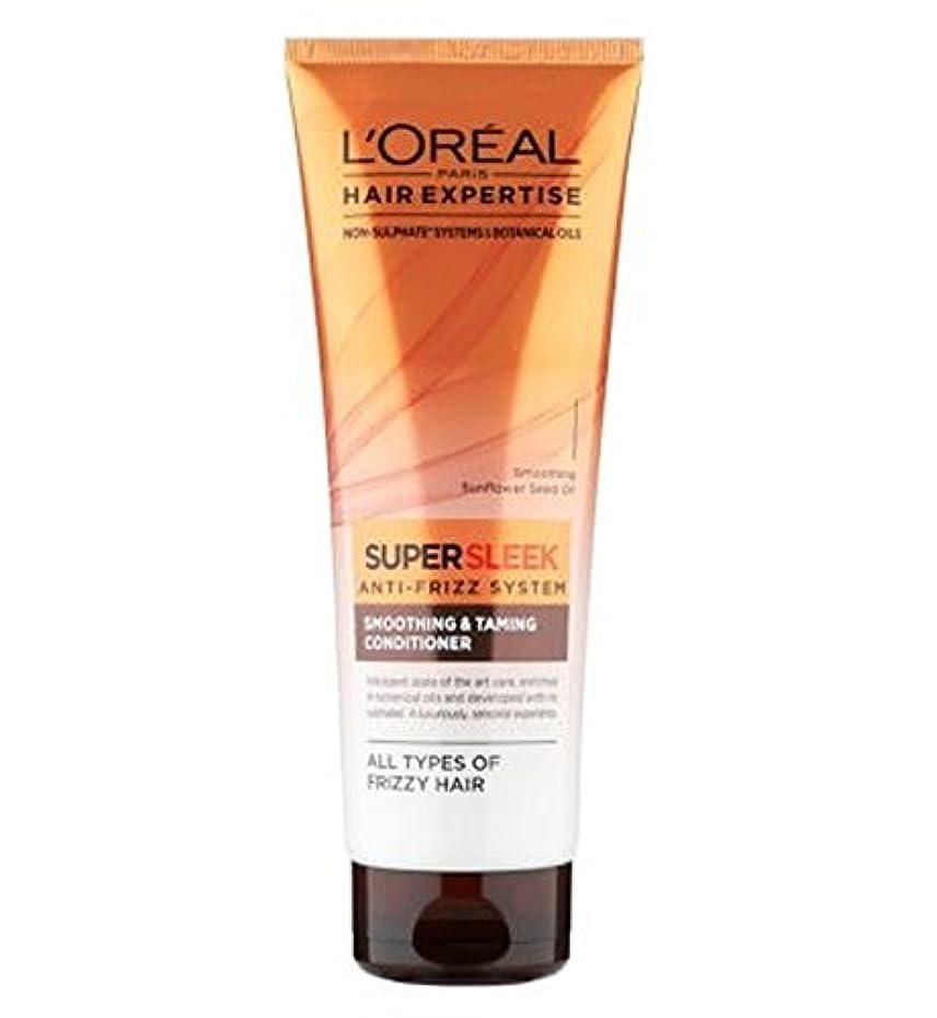 透けて見える推測する高層ビルL'Oreall髪の専門知識Supersleekコンディショナー250ミリリットル (L'Oreal) (x2) - L'Oreall Hair Expertise SuperSleek Conditioner 250ml...