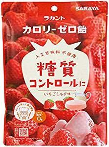 サラヤ ラカント カロリーゼロ飴 いちごミルク味 40g