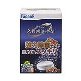 【お徳用 2 セット】 テイコブ 入れ歯洗浄剤 ミントの香り 120錠×2セット