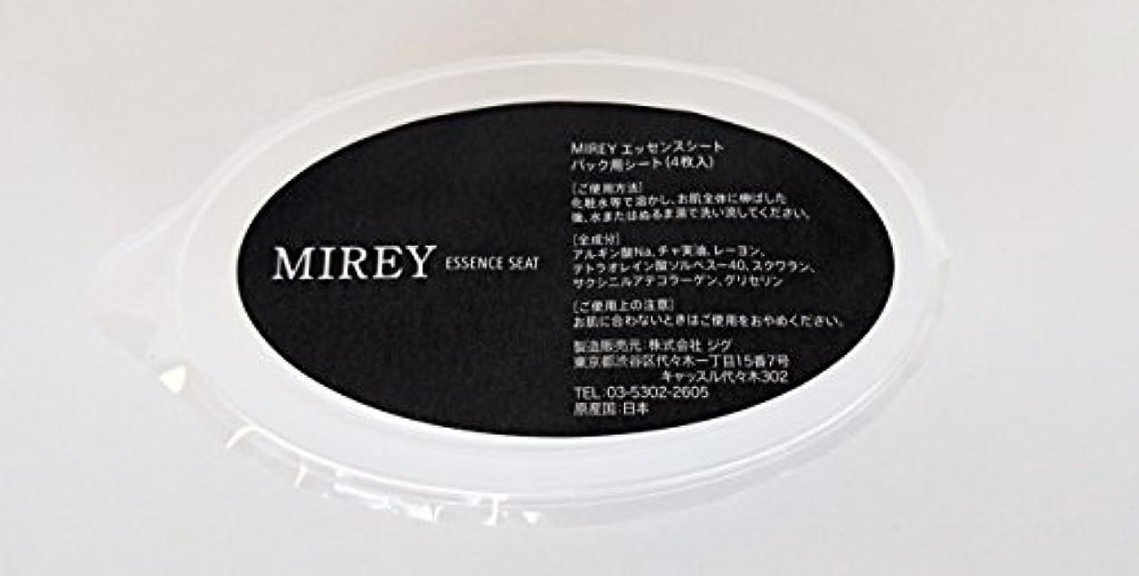 割り込み未亡人従者MIREY ミレイ エッセンスシート パック用シート 4枚入り