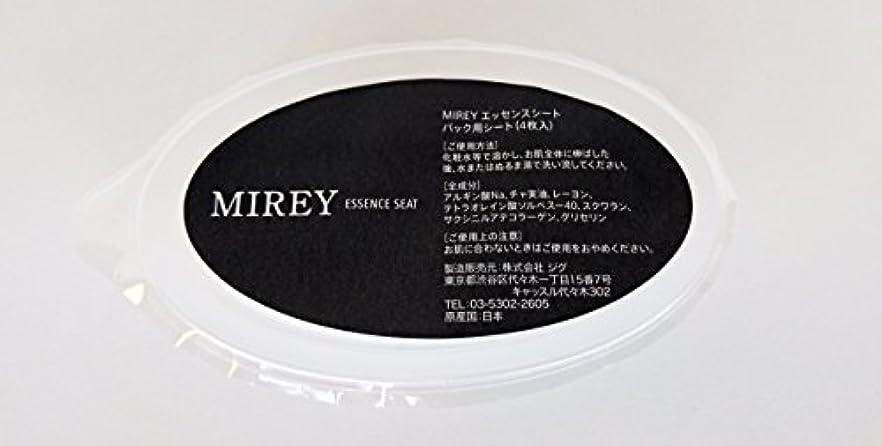 霧深いシーサイド経歴MIREY ミレイ エッセンスシート パック用シート 4枚入り