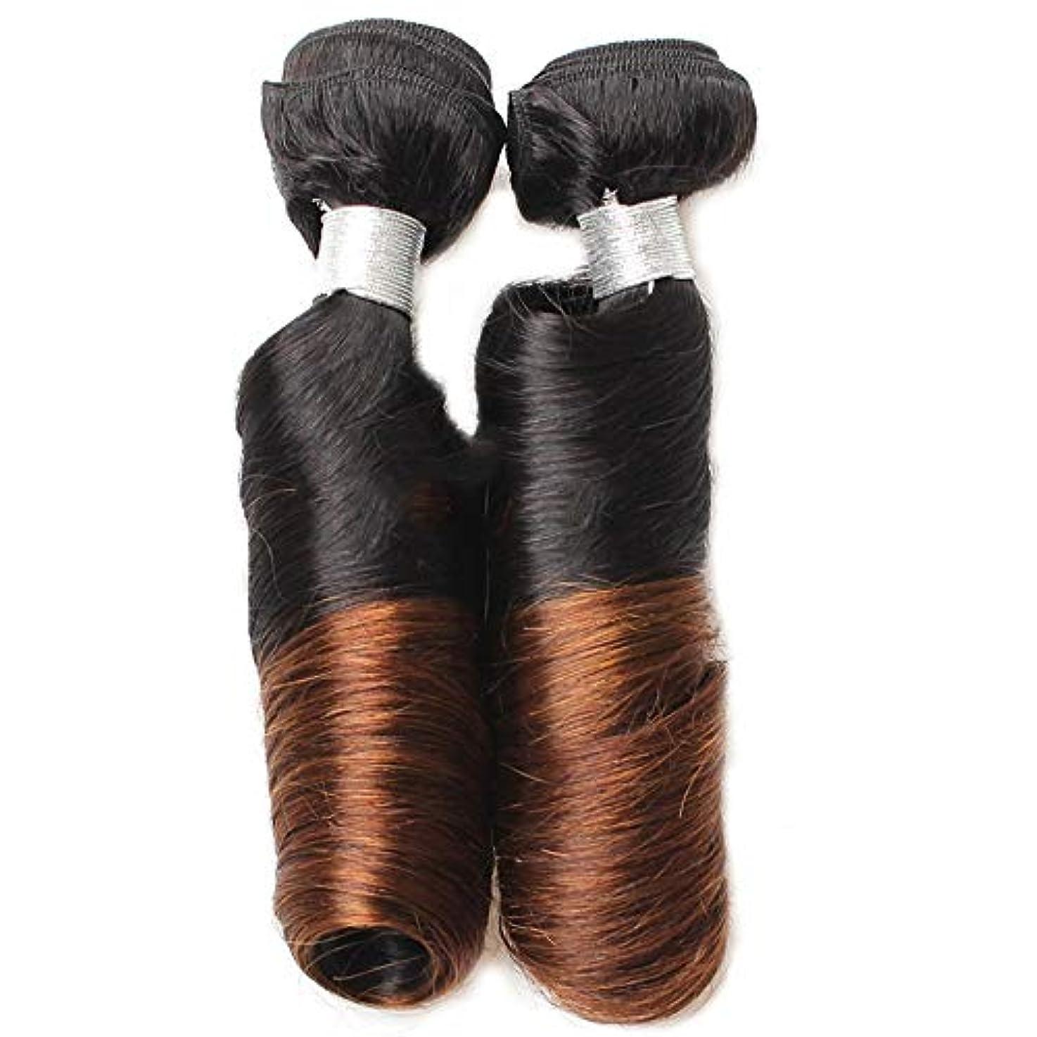 ハイランド擬人安心HOHYLLYA 9Aブラジルの人間の髪の毛12