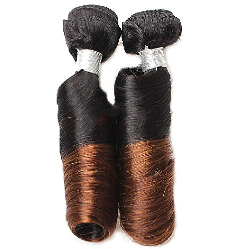 マスタードスピーカー細分化するHOHYLLYA 9Aブラジルの人間の髪の毛12