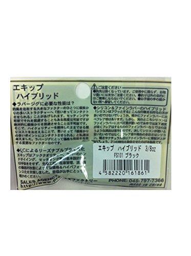 ProsFactory(プロズファクトリー) ルアー エキップハイブリッド3/8 ブラック