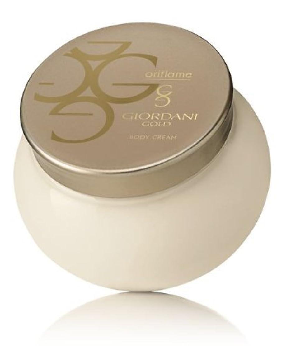 リスト章撤回するGiordani Gold Body Cream by Oriflame