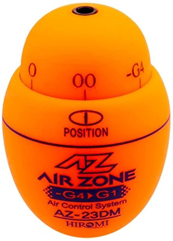 死すべきパイロット洗練されたHIROMI(ヒロミ) エアゾーン AZ-23DM