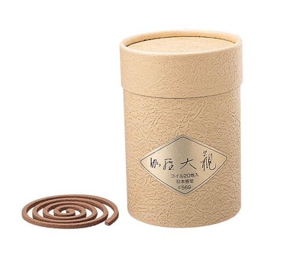 アレルギー月曜スペード香木の香りのお香 伽羅大観 コイル20巻入