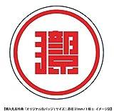 【メーカー特典あり】 KYO(CD2枚組+DVD)(オリジナル缶バッジ付)