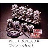 ヨシムラ(YOSHIMURA) ミクニ TMR36キャブレター D9 ファンネル仕様 Z900[Z1] Z750RS[Z2] 775-291-4001