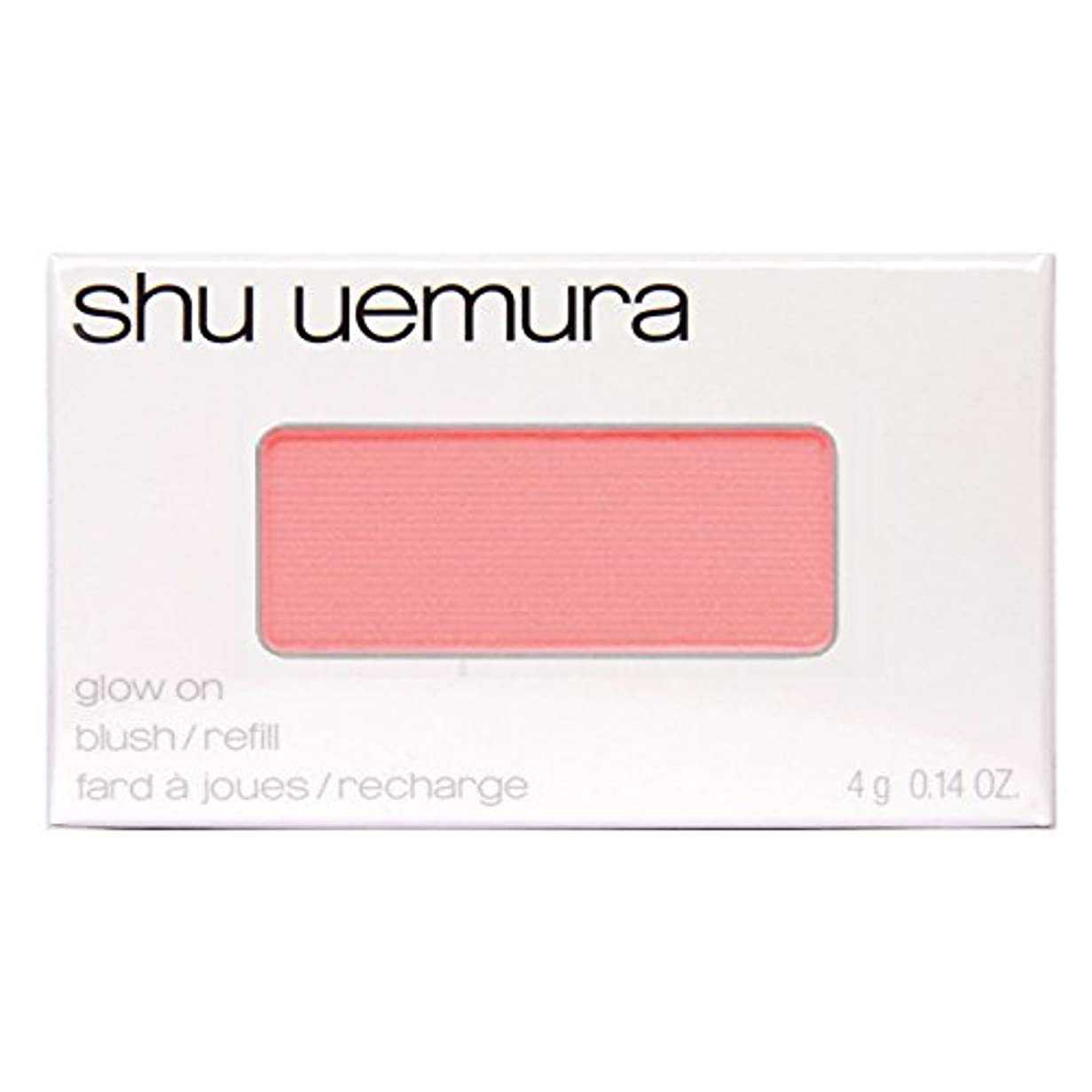 豊富余韻意味shu uemura シュウ ウエムラ<br>グローオン<br>ブラッシュ<br>レフィル<br>#M<br>ソフト コーラル<br>345 [並行輸入品]