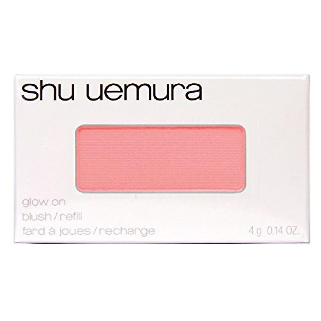 心から勧める同時shu uemura シュウ ウエムラ<br>グローオン<br>ブラッシュ<br>レフィル<br>#M<br>ソフト コーラル<br>345 [並行輸入品]