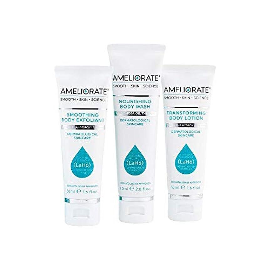 罪トラブルすり[Ameliorate] 皮膚キットを滑らかにする3つのステップを改善 - Ameliorate 3 Steps to Smooth Skin Kit [並行輸入品]