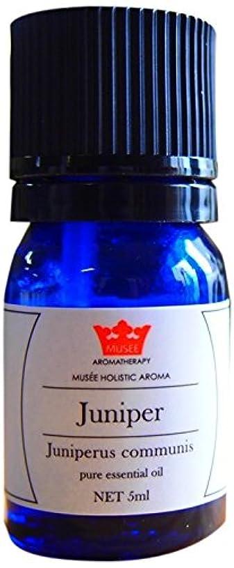 不当吸い込む甘いミュゼ ホリスティックアロマ エッセンシャルオイル ジュニパー 5ml