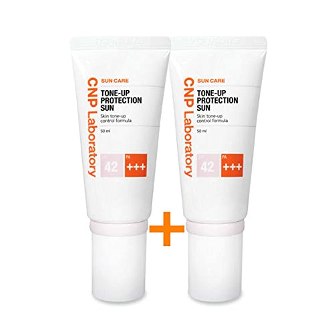 テナントスポーツをするデマンド[ 1 + 1 ] CNPトンオププロテクションサン?クリーム紫外線遮断剤 (SPF42 / PA+++) 50ml、CNP Tone-up Protection Sun Cream (SPF42 / PA+++) 50ml...