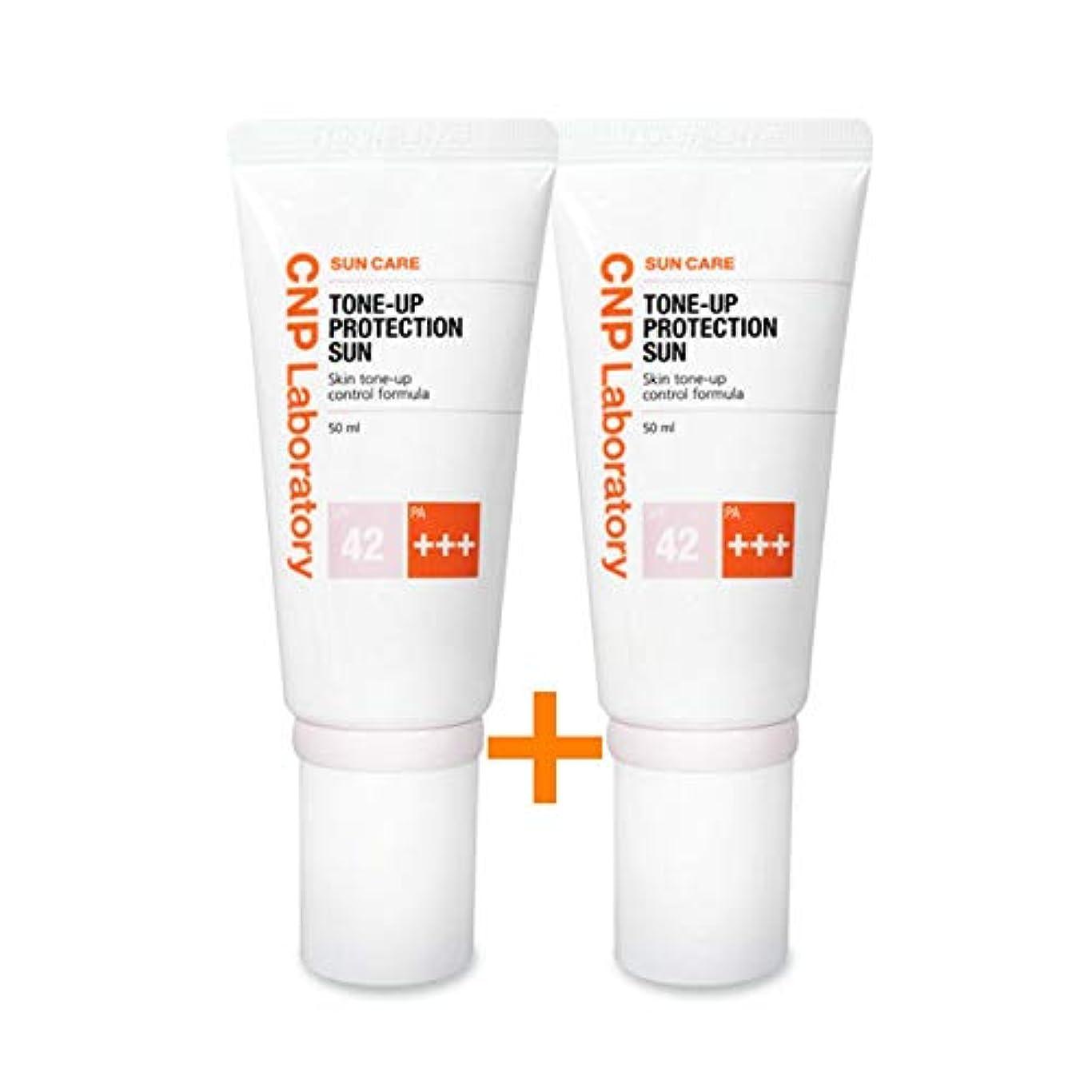 物理的に排気準備した[ 1 + 1 ] CNPトンオププロテクションサン?クリーム紫外線遮断剤 (SPF42 / PA+++) 50ml、CNP Tone-up Protection Sun Cream (SPF42 / PA+++) 50ml...