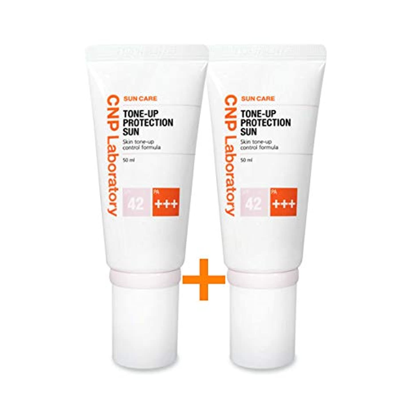 行うキャンバス眠いです[ 1 + 1 ] CNPトンオププロテクションサン?クリーム紫外線遮断剤 (SPF42 / PA+++) 50ml、CNP Tone-up Protection Sun Cream (SPF42 / PA+++) 50ml...