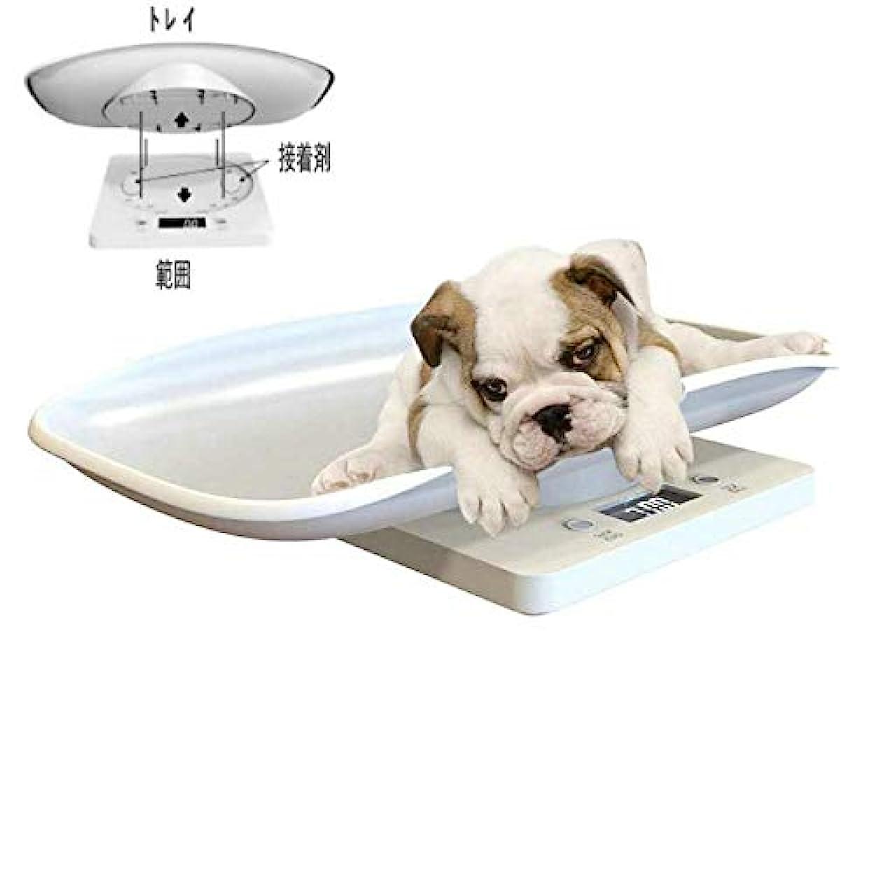 作り貧困ダースXAHWL多機能 ペット体重計 小さい 10KG ポータブル 小型ペット、小型犬、猫