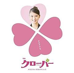 JUJU「Someday My Prince Will Come (いつか王子様が)」のCDジャケット