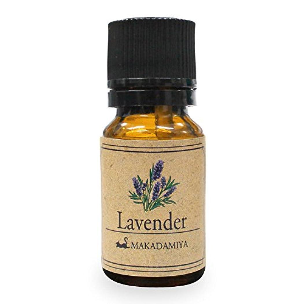 絡まる推論反乱ラベンダー10ml 天然100%植物性 エッセンシャルオイル(精油) アロマオイル アロママッサージ aroma Lavender