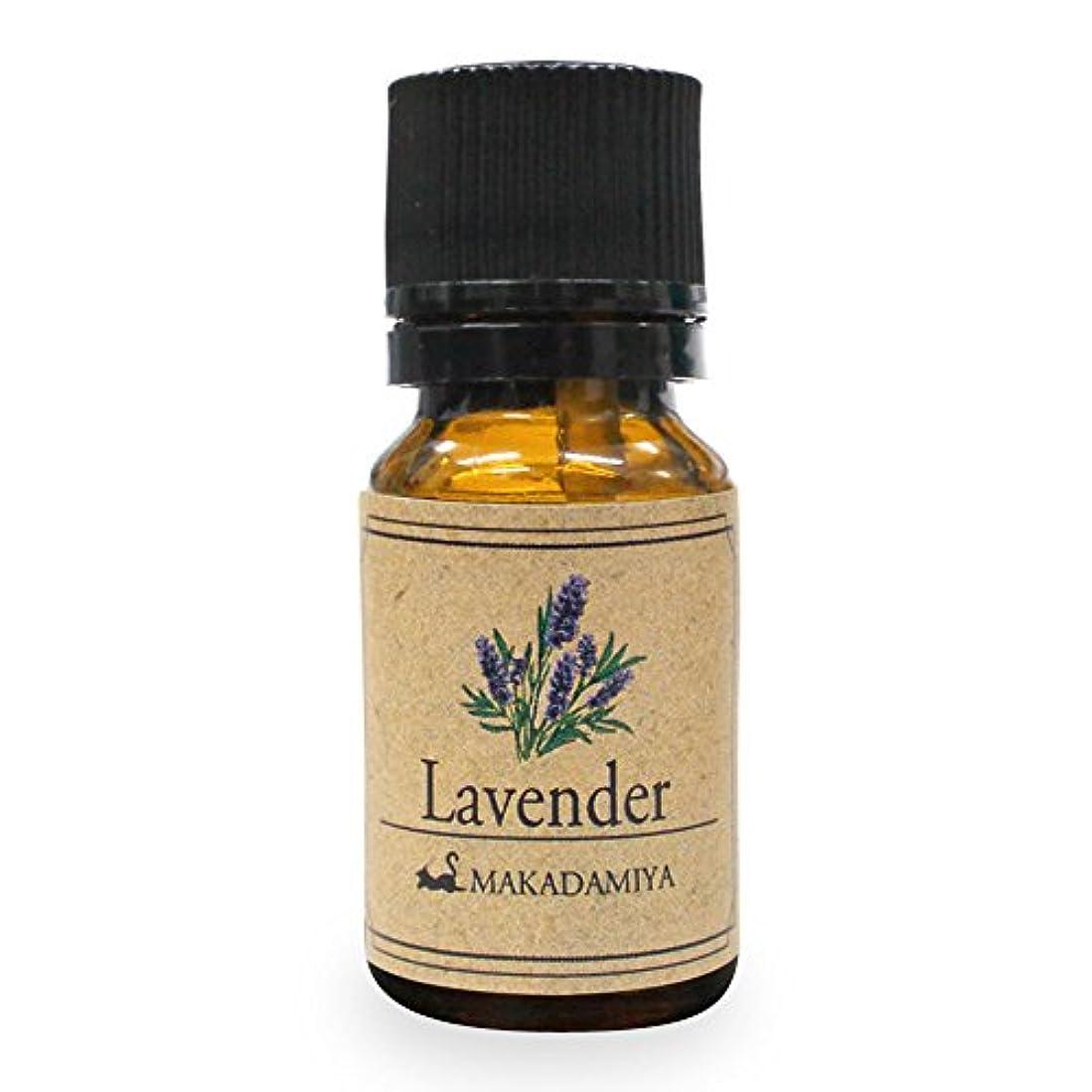 のために雇う花に水をやるラベンダー10ml 天然100%植物性 エッセンシャルオイル(精油) アロマオイル アロママッサージ aroma Lavender