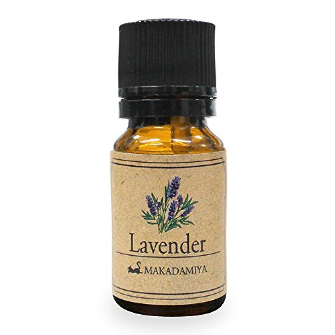 高架ユニークな帰るラベンダー10ml 天然100%植物性 エッセンシャルオイル(精油) アロマオイル アロママッサージ aroma Lavender