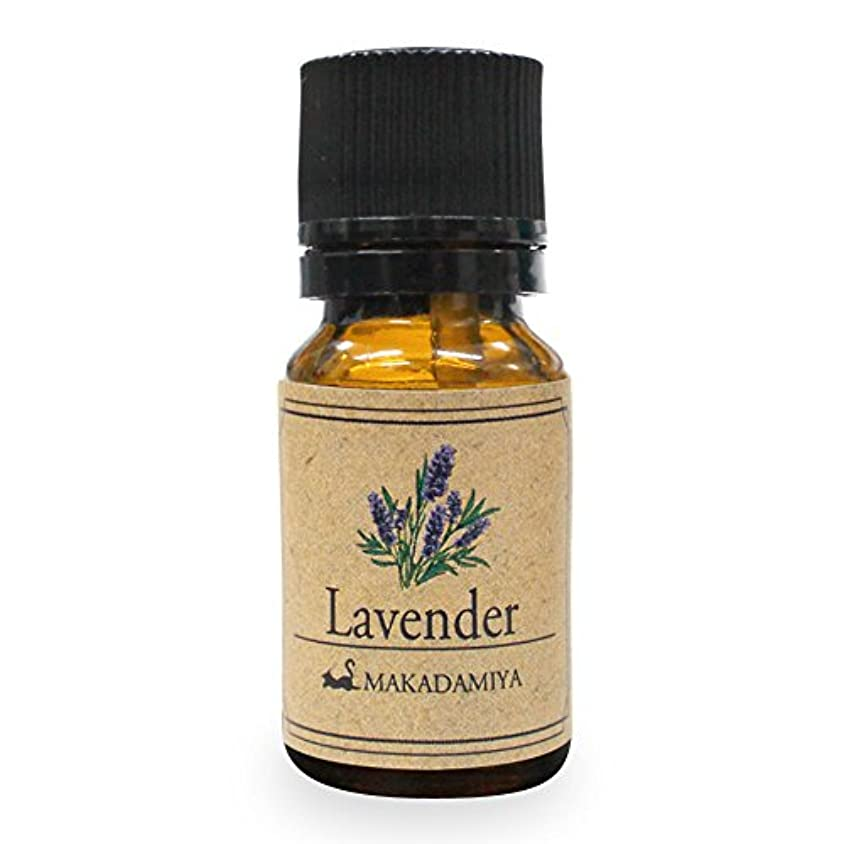 主張するビヨン著作権ラベンダー10ml 天然100%植物性 エッセンシャルオイル(精油) アロマオイル アロママッサージ aroma Lavender